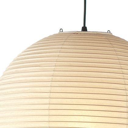 Vitra Akari 55A Hanglamp